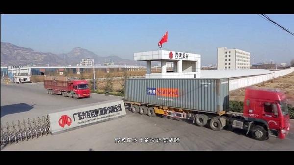 nhà máy nhôm xingfa quảng đông nhập khẩu